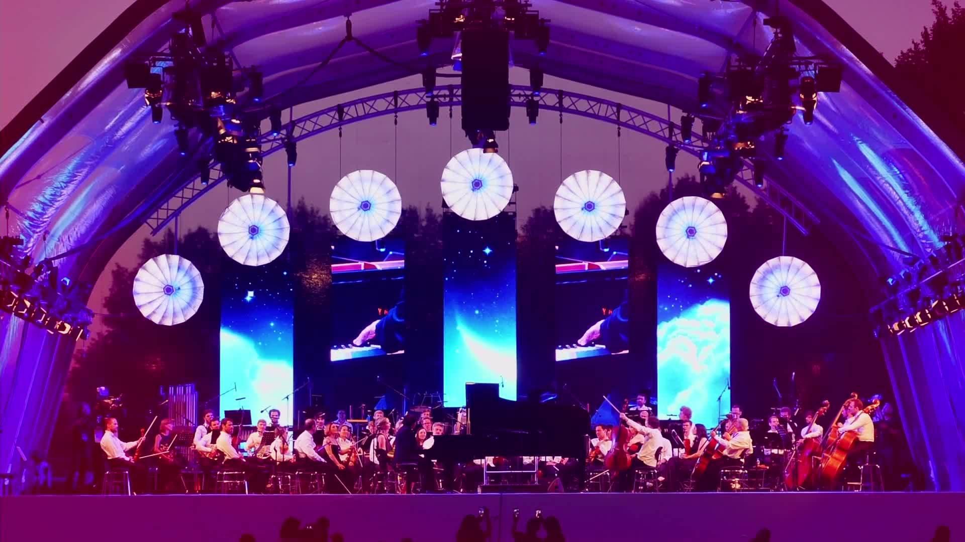 Audi Sommerkonzerte 2021 mit Lisa Batiashvili